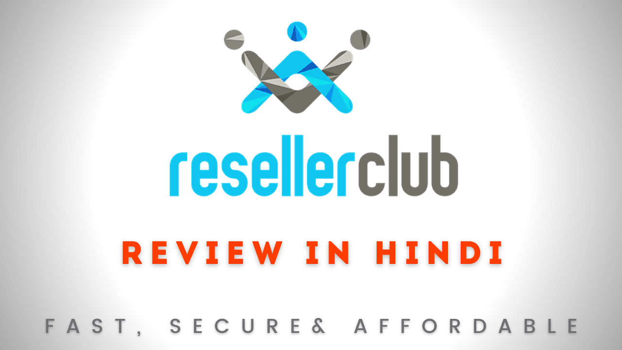 ResellerClub Review In Hindi- सबसे Secure, Cheap और Reliable